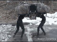 Робот на льду