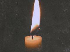 Неугасаемая свеча