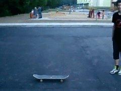 Китайский скейт